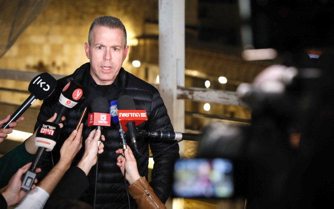 Minister of Interior Security Gilad Erdan speaks to the press at the Kotel, following several terror attacks in and around Jerusalem, on Feb. 6.