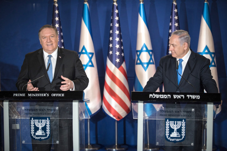 Prime Minister Benjamin Netanyahu and United States Secretary of State Mike Pompeo deliver joint statements at the PM's residence in Jerusalem on March 20.