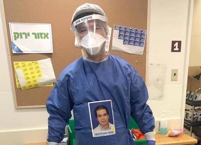Hadassah Professor Alon Hershko in protective anti-COVID-19 clothing.