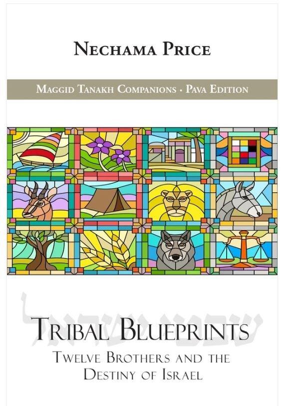 Tribal Blueprints