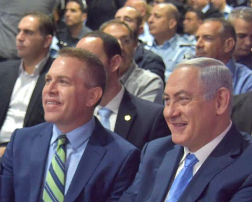 Prime Minister Benjamin Netanyahu with then-Minister of Internal Security Gilad Erdan in 2017.