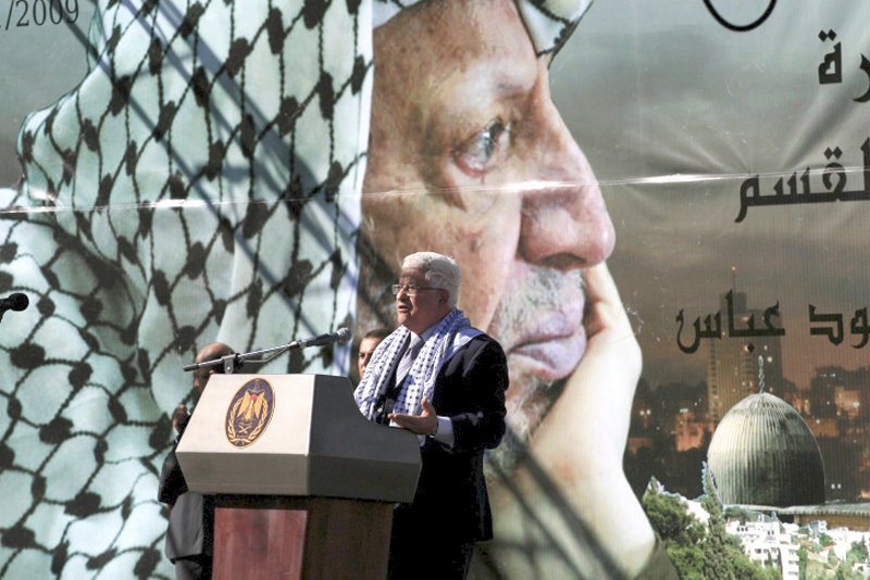 Palestinian Authority leader Mahmoud Abbas addresses a rally in Ramallah commemorating the fifth anniversary of Yasser Arafat's death, Nov. 11, 2009.