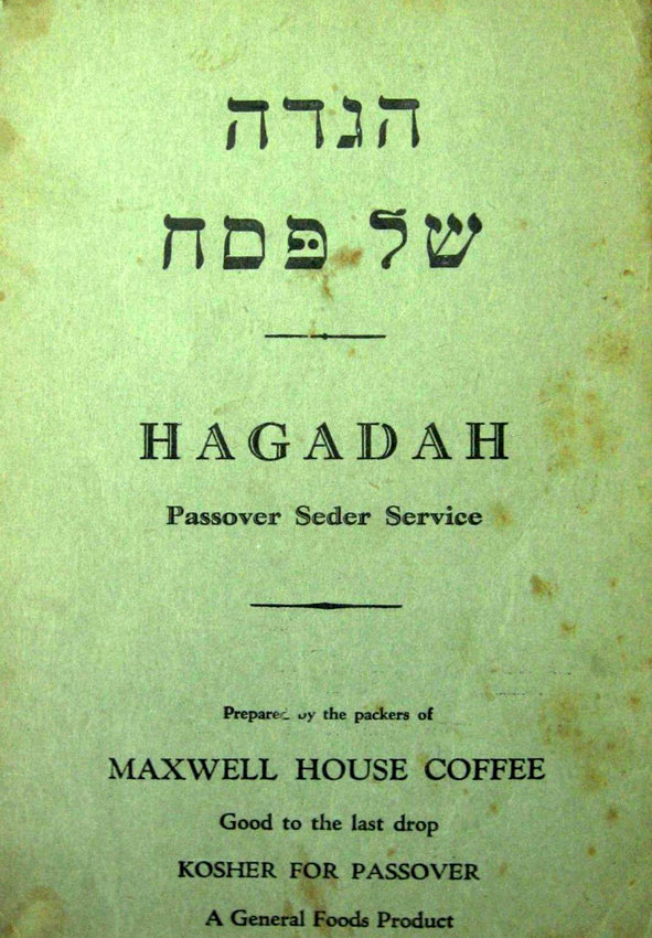 The 1933 edition of the Maxwell House Coffee Haggadah.