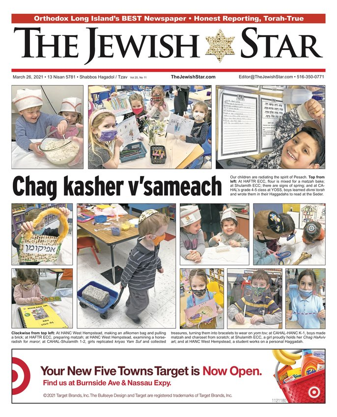 The cover of this week's Jewish Star.