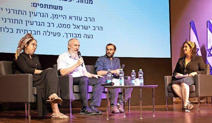 From left: Noa Mevorach, Lod activist, Rabbi Israel Samet of Lod, Rabbi Ezra Heyman of Jaffa, and Yifat Ehrlich, moderator and Israel Hayom writer.