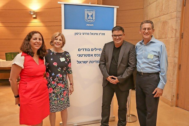 From left: Michal Berman, CEO of the Lone Soldier Center; Ayelet Levin; Knesset member Michael Biton; and Mark Levin (parents of Michael Levin).