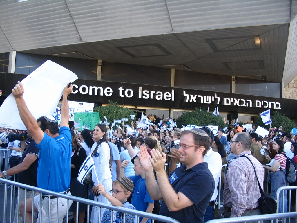Scenes from the 33rd Nefesh B'Nefesh charter flight, on July 21, 2008, which brought 220 new Olim to the State of Israel, including two families from Woodmere and one from Far Rockaway .... from the emotional goodbyes at John F. Kennedy International Airport in New York, to the flight itself, and the joyous welcoming ceremony attended by hundreds at Ben Gurion Airport in Israel.