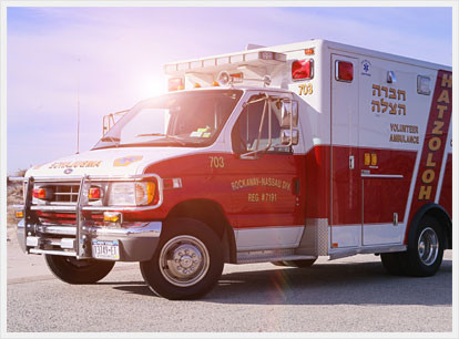 One of the ambulances in Hatzalah's Far Rockaway-Five Towns region.