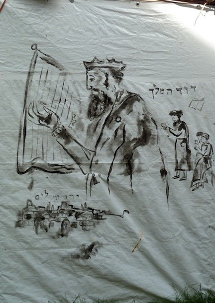 One of Shoshanna Brombacher's sukkah paintings.