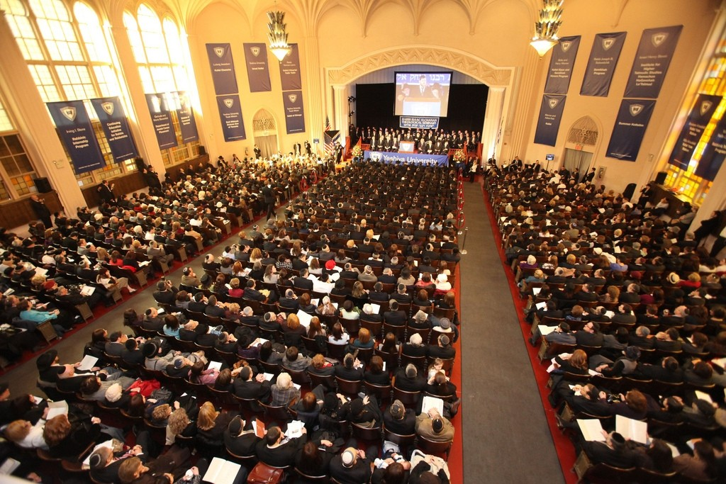 A previous Chag Hasemicha at Yeshiva University's RIETS.