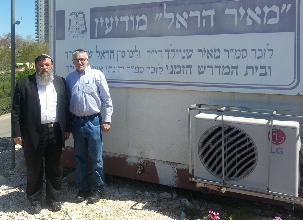Rabbi Eliezer Shenvald (left), rosh yeshivat Hesder Modiin and Ofakim, and a colonel in the IDF reserves, with Rabbi Yotav Eliach, principal, Rambam Mesivta, by the Hesder Yeshiva in Modiin.
