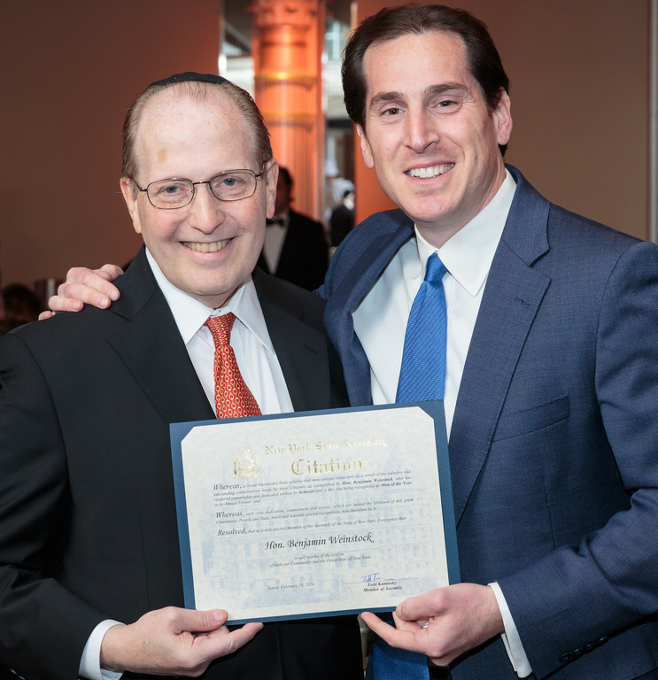 Achiezer Man of the Year, Cedarhurst Mayor Benjamin Weinstock, with Assemblyman Todd Kaminsky.