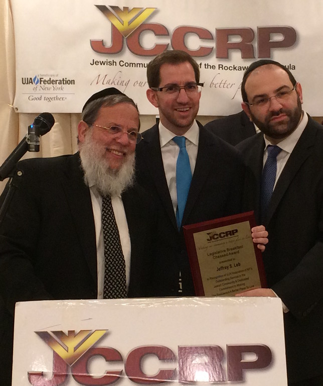 YOSS Rosh Yeshiva Rabbi Mordechai Kamenetzky with Chessed Award recipient Jeffrey S. Leb
