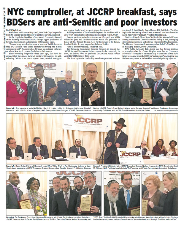 Photos from the JCCRP Legislative Breakfast, from The Jewish Star's print edition.