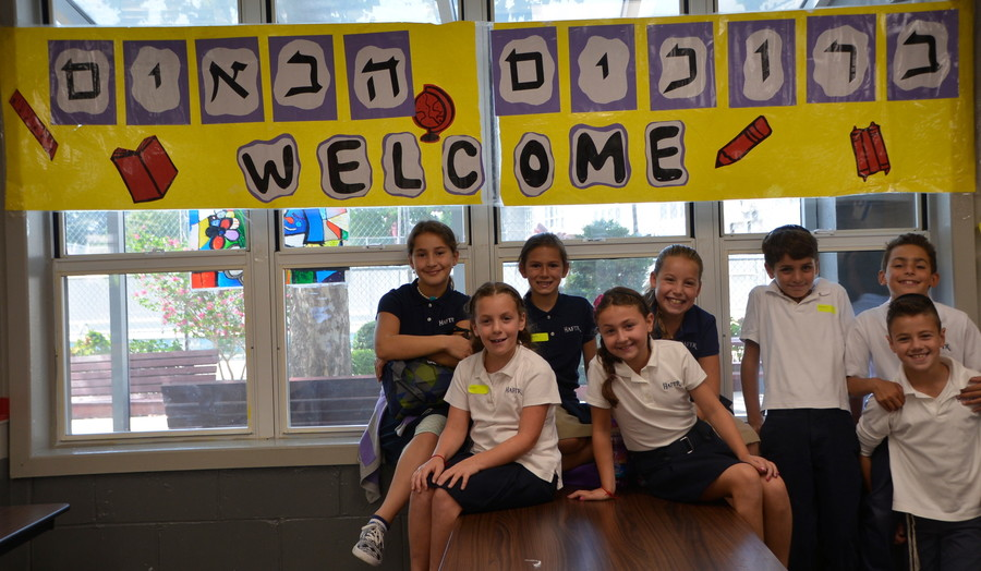 Some of the HAFTR first graders at school this week — from left (back row) Tova Alboher, Megan Scharf, Tara Dagan, Shawn Klein, Aaron Lazarus and (front row) Perri Bausk, Daniella Sternberg, Tal Kerity.