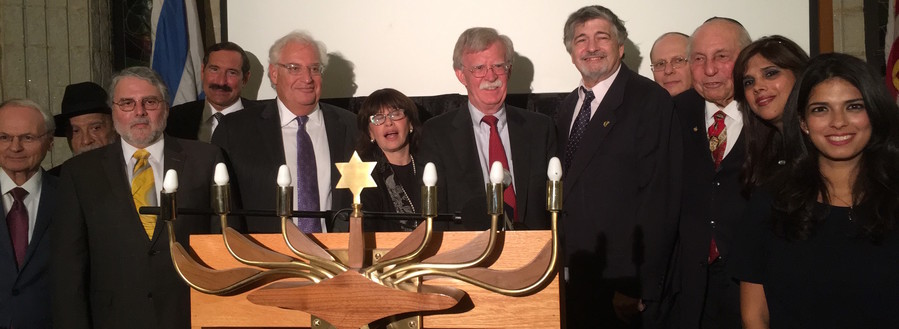 At Sunday's event featuring Ambassador John Bolton and Minister of Justice Ayelet Shaked, from left: ZOA National President Morton Klein; Rabbi Jacob Nasirov; NCYI First Vice President Yosef Poplack; event chair  Dr. Joseph Frager; Trump Jewish Adviser David Friedman; event media coordinator Odeleya Jacobs; Bolton; event co-chair Dr. Paul Brody; activist Ken Abramowitz; Lawrence resident and philanthropist J. Morton Davis, who introduced Ambassador Bolton;event co-chair Drora Brody, and millennial representative Dana Brody, who introduced Shaked.