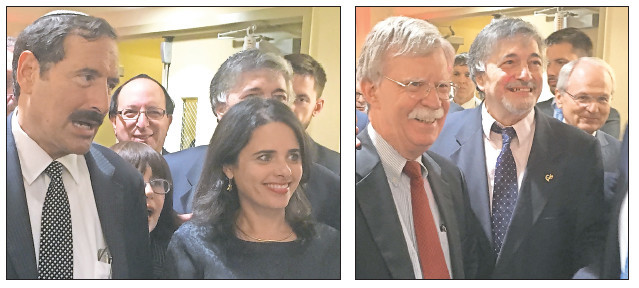 From left: Event chair Dr. Joseph Frager with Minister of Justice Ayelet Shaked, Ambassador John Bolton, event co-chair Dr. Paul Brody, and ZOA National President Morton Klein.