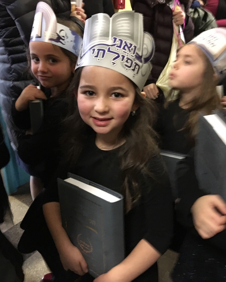 First grade simcha