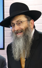 Rabbi Anchelle Perl