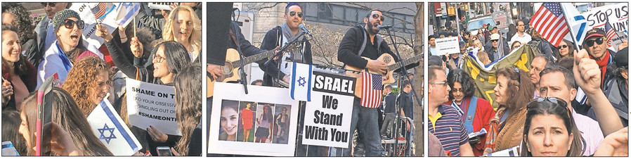 Demonstrators on Second Avenue, opposite the French mission to the United Nations, last Thursday. Musicians energized the crowd, playing behind a photograph of the latest victims of terror in Israel.