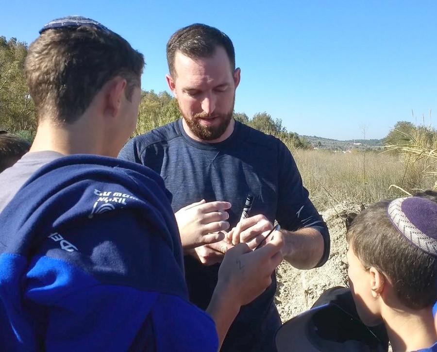 Dan Shemesh: In Beit Shemesh, Field Of Dreams Foar US Players