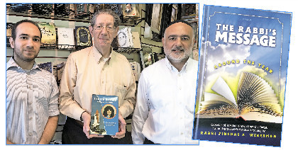 Feb. 14 was the yarhrtzeit of Dr. Judith Resnik, who perished in the Challenger disaster at Cape Canaveral, Florida, in 1986. On a recent visit to Florida, columnist Alan Jay Gerber presented a copy of a biography of Resnik that he co-authored to the owners of Torah Treasures, Yakov and Sammy Selanikio.