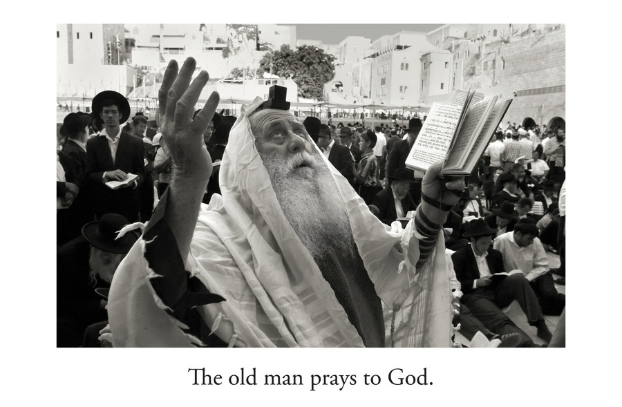"A page from the new book by Eliezer Sobel, ""L'Chaim: Pictures to Evoke Memories of a Jewish Life."""