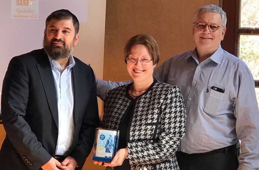 From left: Yossi Kahana, director of JNF's Task Force on Disabilities; Beth Raskin, executive director, Kulanu Academy; and David Pollak, chair of the event and member of JNF's Task Force on Disabilities.