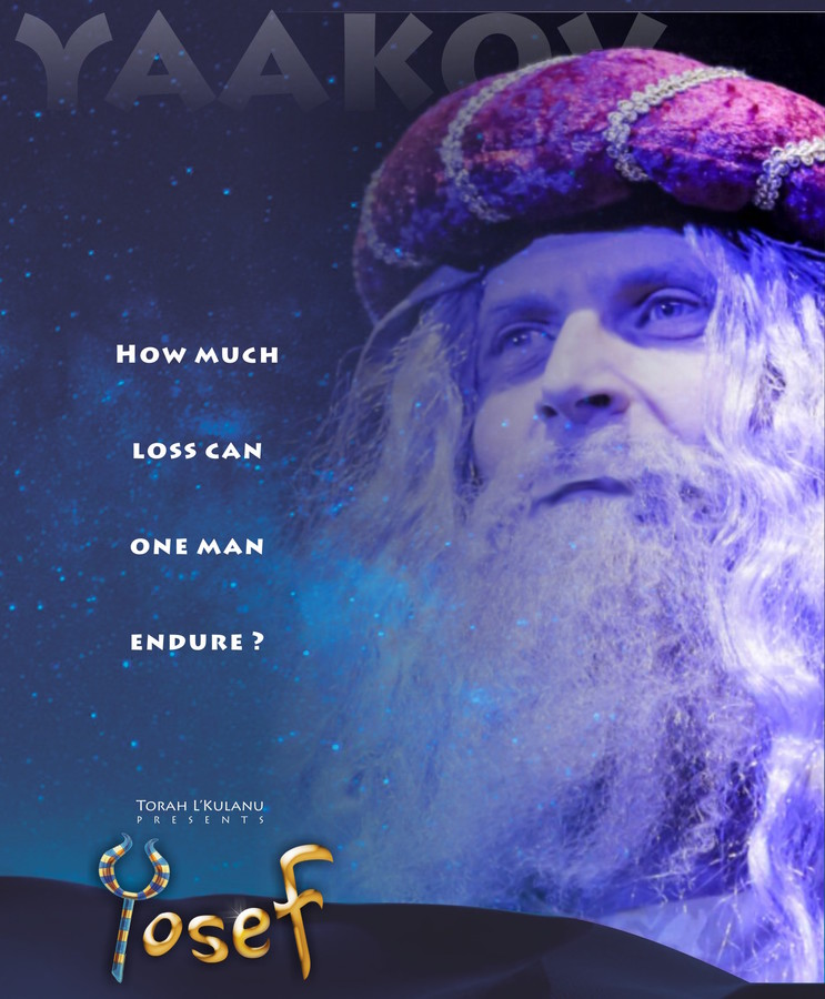 Promotional poster of the Kulanu production of 'Yosef'