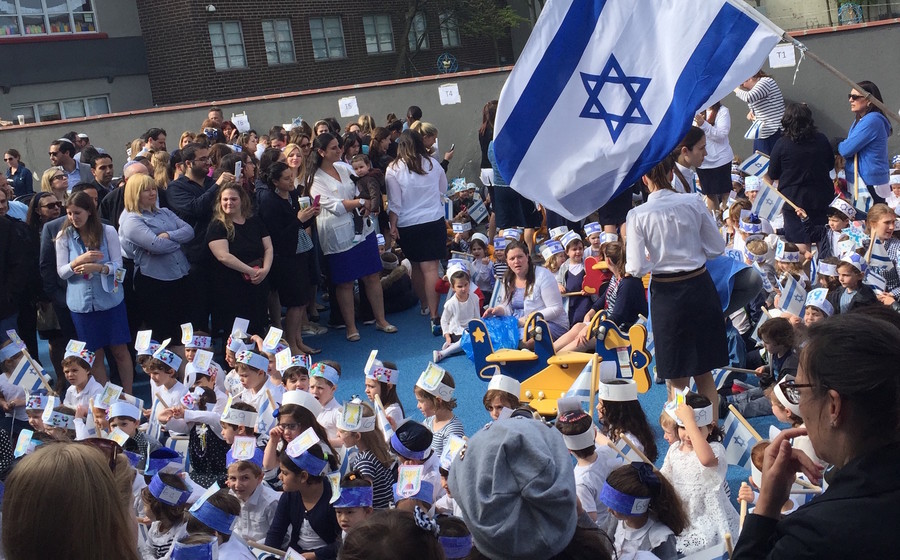 HAFTR EC Yom HaAtzmaut: There was fun outdoors to mark Israel's 69th birthday.