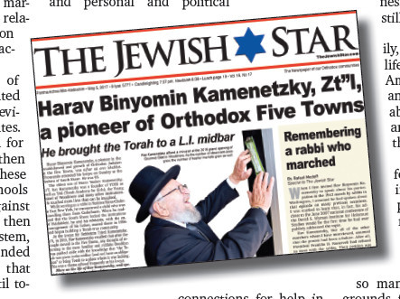 "The Jewish Star's cover reporting the passing of Rabbi Yaakov Kamenetzky Zt""l"