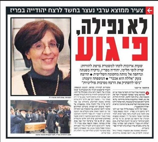 66-year-old Sarah Halimi, murdered in Paris .
