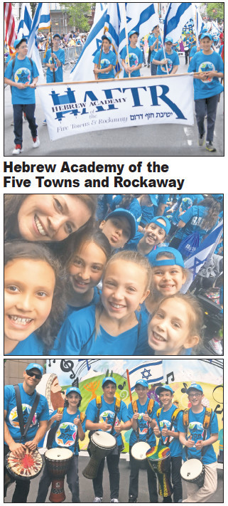 HAFTR, the Hebrew Academy of Five Towns and Rockaway.