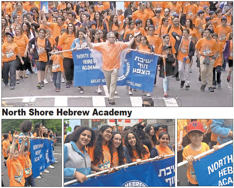 NSHA, the North Shore Hebrew Academy.