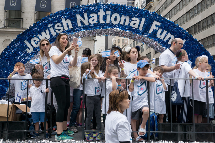 The Jewish National Fund float.