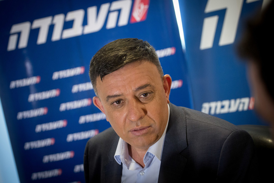 Avi Gabbay at a press conference after winning the Labor Party primary in Tel Aviv on Tuesday.
