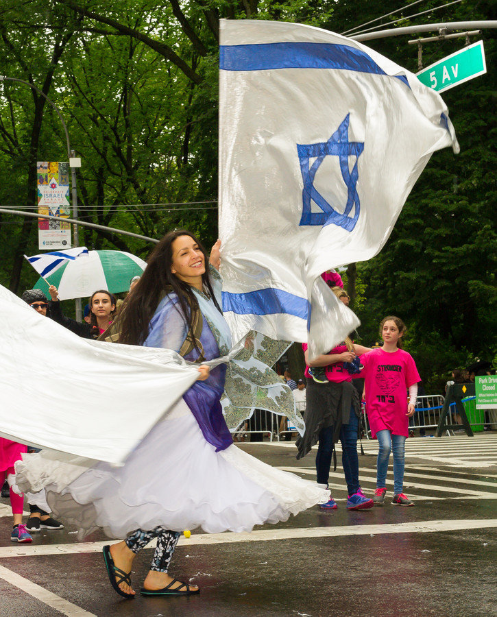 Celebrating Israel on Fifth Avenue in May