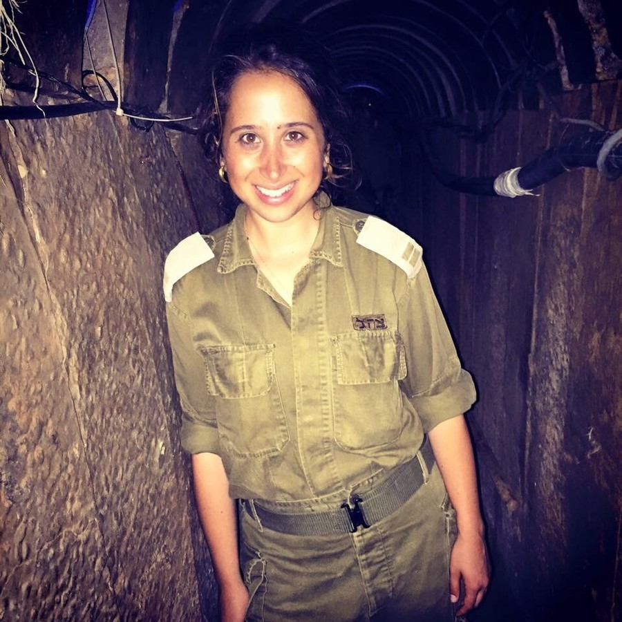 During Israel's 2014 war in Gaza, army Capt. Libby