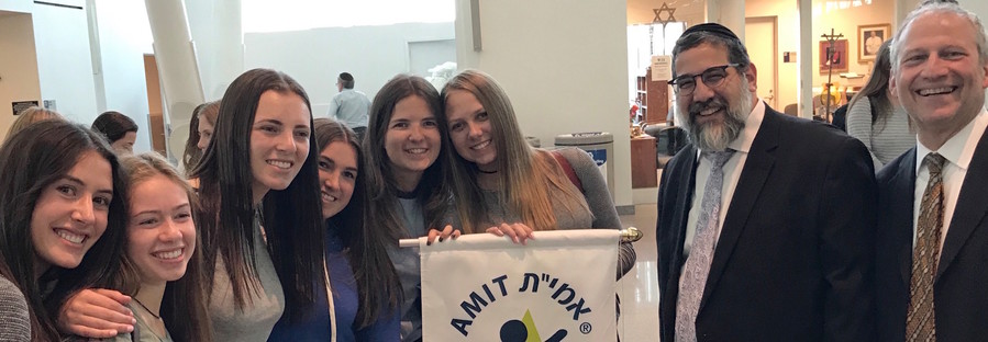 Rabbi Gedaliah Oppen, principal of Judaic Studies, and Rabbi Lewis  Weineker, director of Israel guidance, wish a tzeitchem l'Shalom and much bracha and hatzlacha to their HAFTR High School talmidim and talmidot at JFK airport as they leave for a year of learning in Israel.