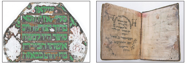 Left: Detail of a Tik (Torah case) and Glass Panel from Baghdad, 19th–20th centuries, part of the Iraqi Jewish Archive. Right: A Passover Haggadah from 1902, one of few Hebrew manuscripts recovered from Saddam Hussein's intelligence headquarters, was hand-lettered and decorated by an Iraqi youth.