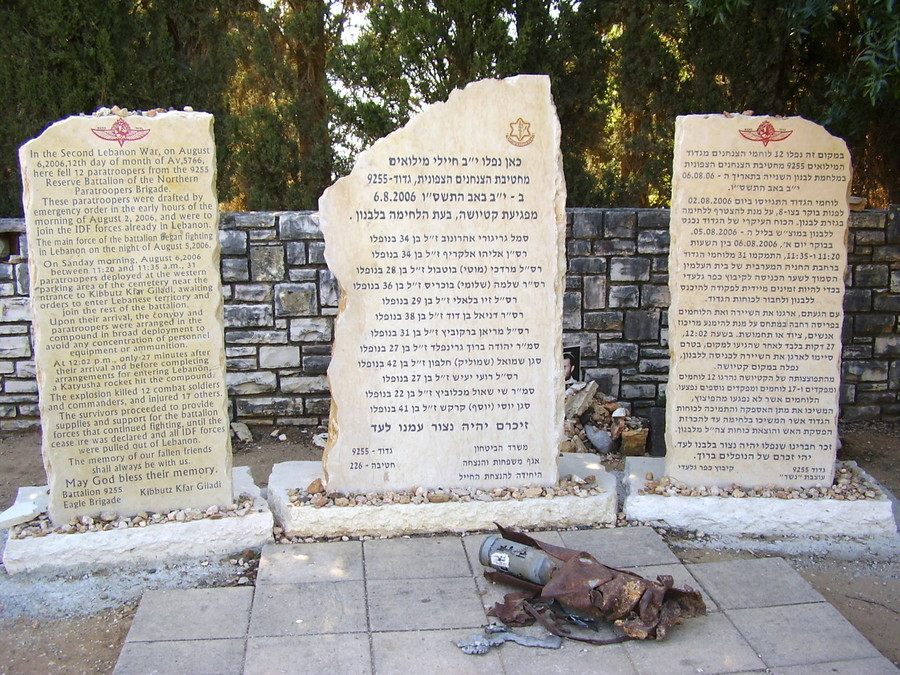 Memorial to paratroopers in Kfar Giladi.