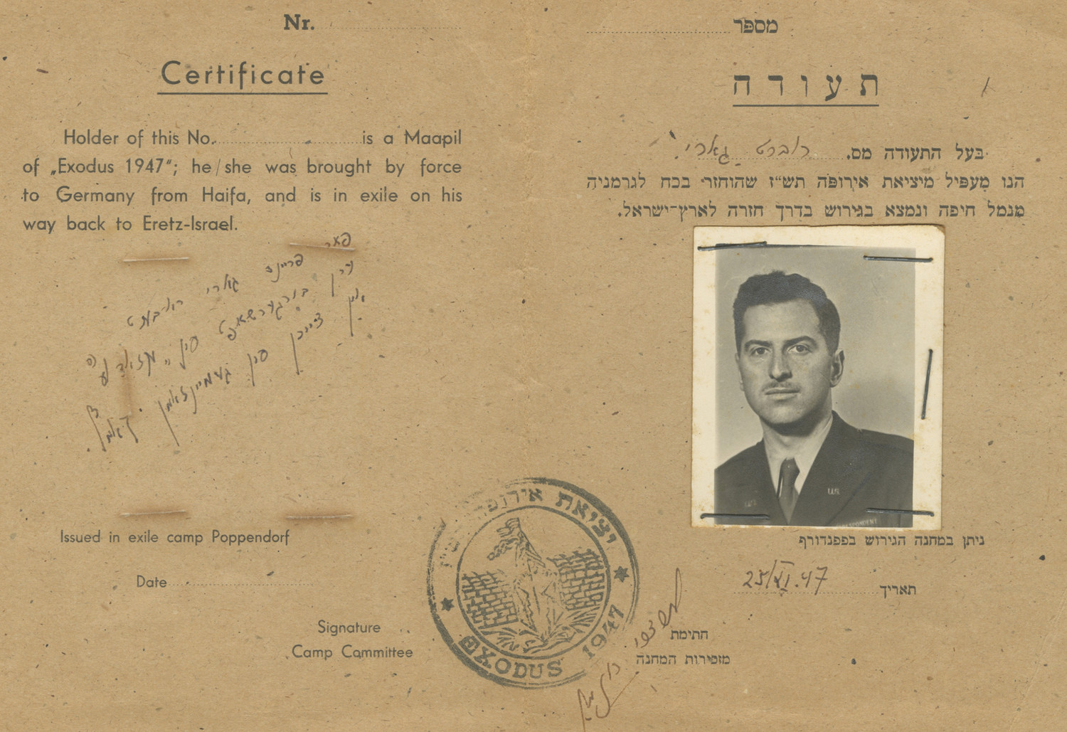 1947 photo of a fake certificate identifying Robert Gary as a passenger of the SS Exodus.