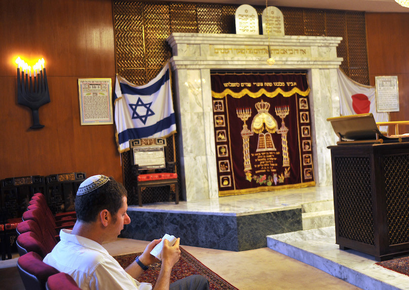 A jewish man prays at the Kobe synagogue in Japan on June 26, 2009.