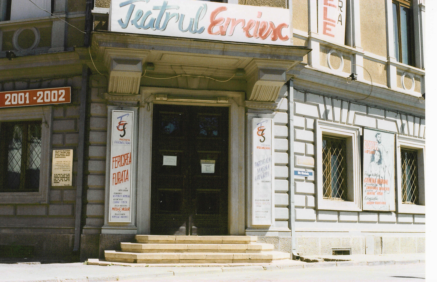 Outside the reopened Jewish State Theater in Bucharest, Romania.