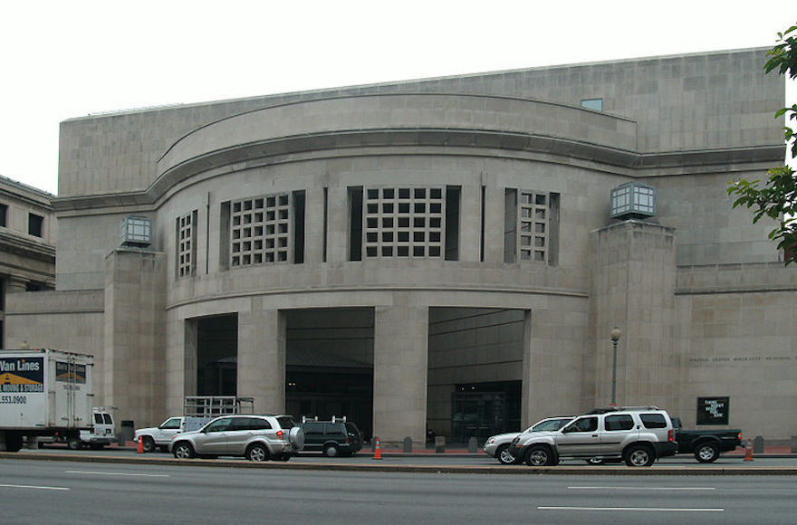 U.S. Holocaust Memorial Museum in Washington.
