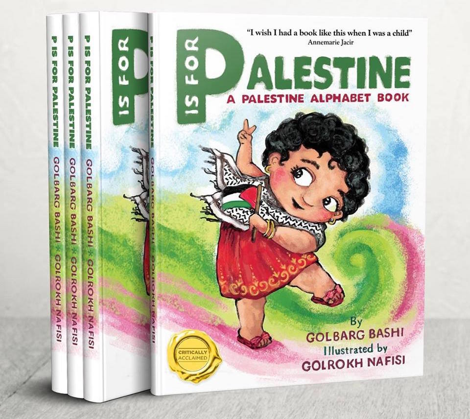 "The cover of ""P is For Palestine."""
