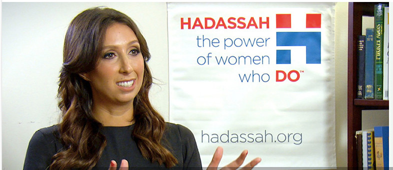 "Amanda Berman in Hadassah's ""Defining Zionism"" video series."