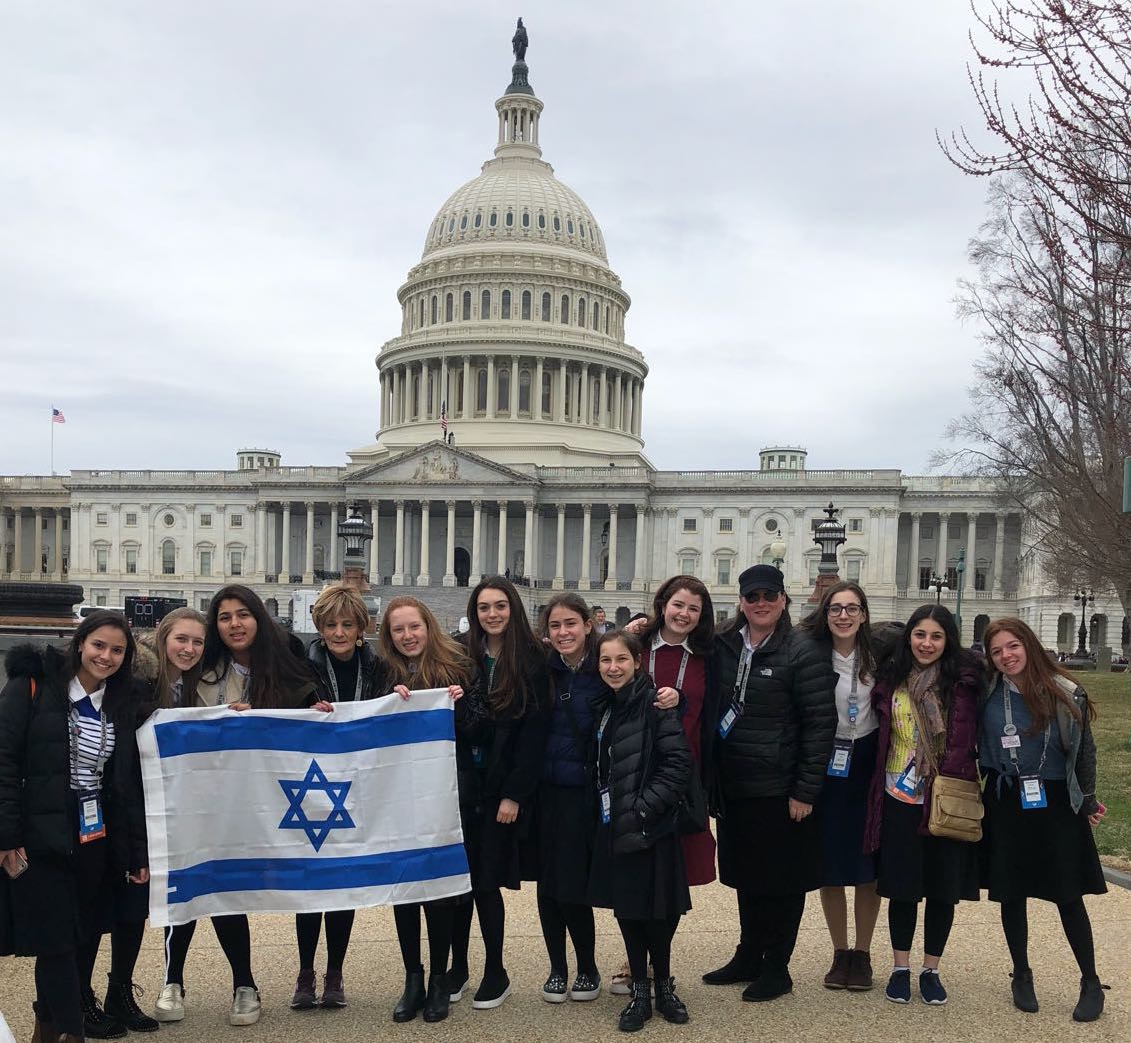 The Shulamith team unfurled Israel's flag outside the Capitol building. (Last week's front page featured AIPAC participants from HANC and SKA; look for more photos in coming weeks.)