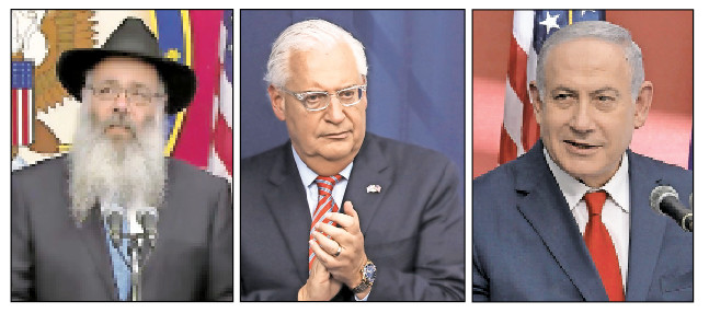 America's back in town: At the opening the U.S. embassy in Jerusalem (from left), Rabbi Zalman Wolowik of Cedarhurst delivered an invocation, U.S. Ambassador David Friedman of Woodsburgh was MC, and Prime Minister Benjamin Netanyahu spoke.