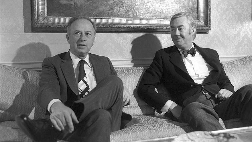 Israeli Prime Minister Yitzhak Rabin (left) with the U.S. Ambassador to the United Nations Daniel Patrick Moynihan at the Waldorf Astoria Hotel in New York.